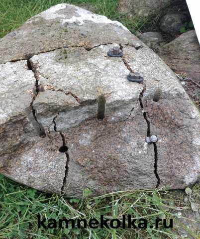 Продам: Камнекольные клинья разного размера