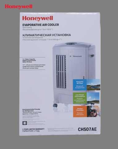 Продам: Увлажнитель воздуха c обогревом
