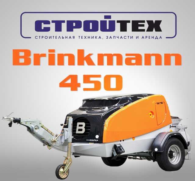 Продам: Растворонасос Brinkman 450