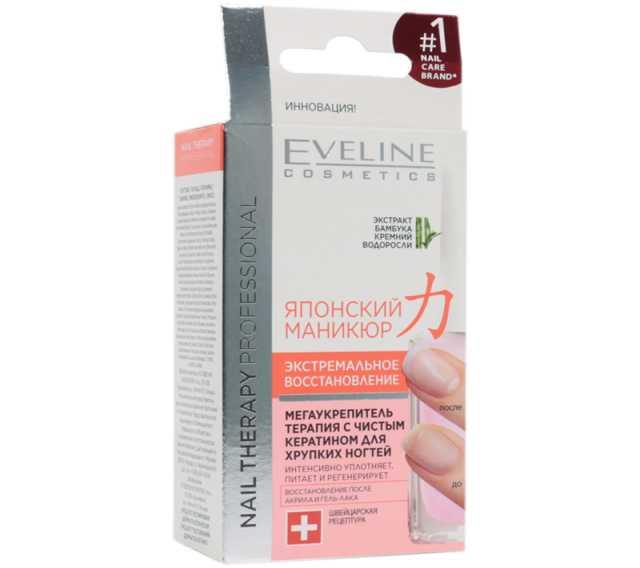 Продам Eveline Японский маникюр восстановление
