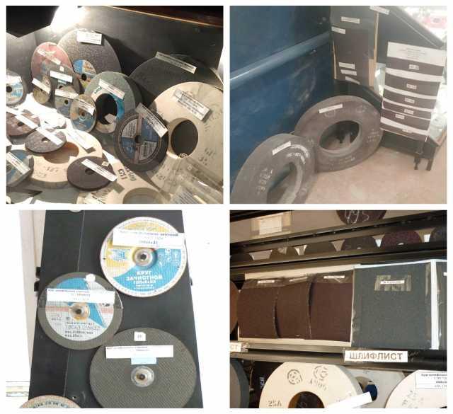 Продам инструмент для ремонта и обслуживания