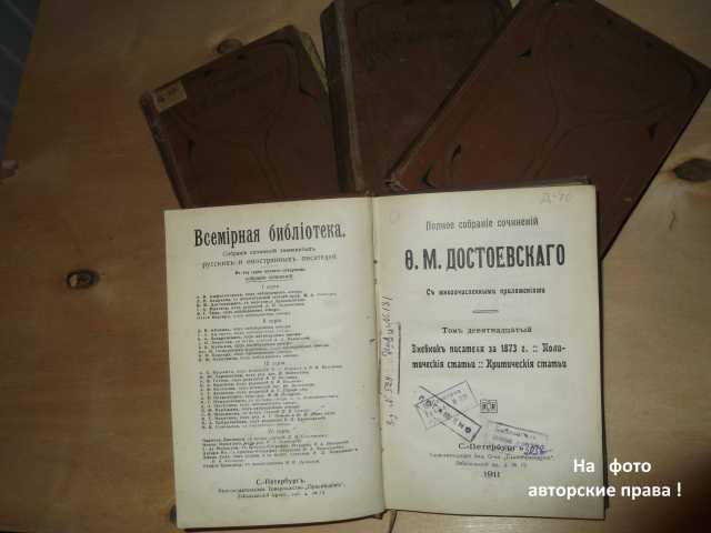 Продам: книги старинные