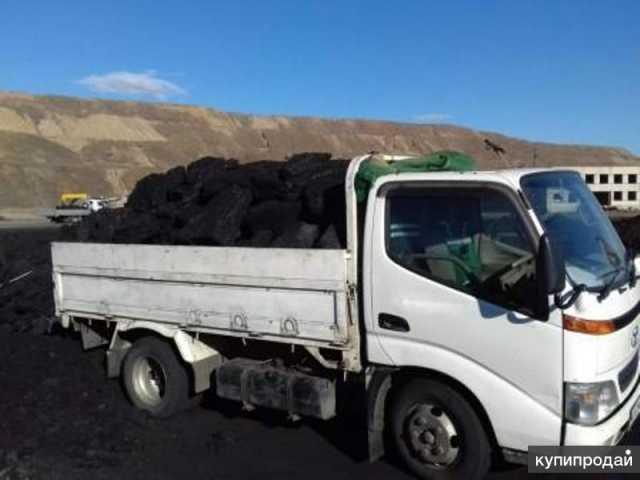 Продам Уголь БПК (Татаурово) с доставкой