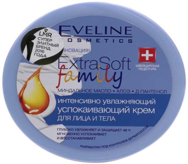 Продам Крем для лица и тела Eveline Extra Soft