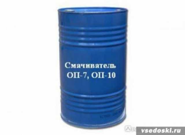 Продам: Смачиватель оп-10 и оп-7