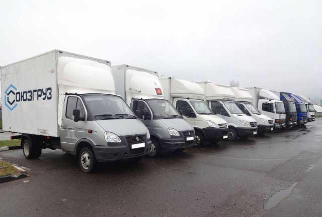 Вакансия: Водителям с грузовым автомобилем