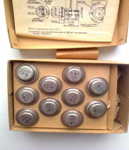 Продам П210Ш мощный транзистор СССР