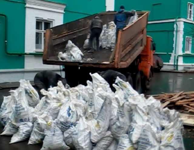 Предложение: Вывоз мусора. Разный транспорт