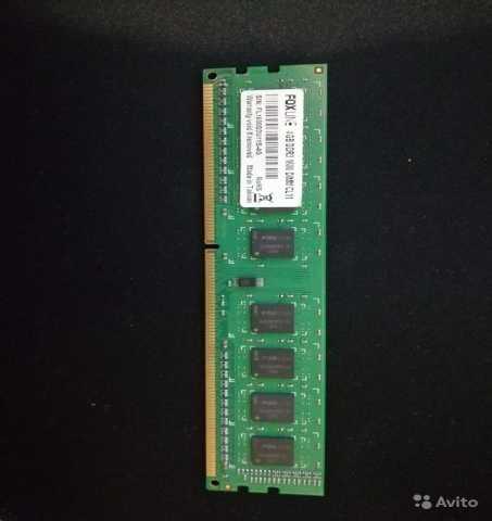 Продам: Продам память DDR3 на 4гб