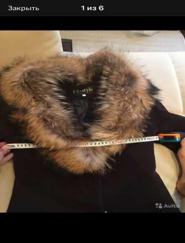 Продам: Пальто с натуральным мехом