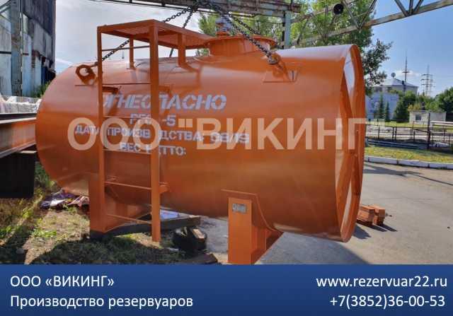 Продам Топливный резервуар 5м3
