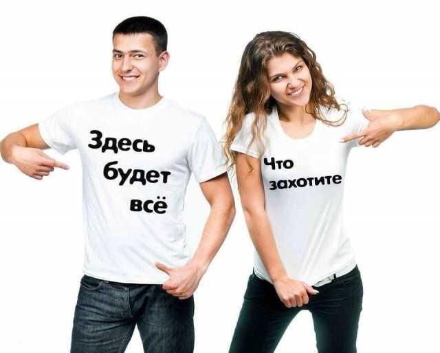 Предложение: Дизайнерские футболки!