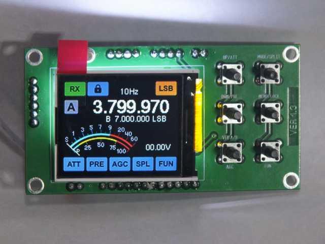 Продам: синтезатор для трансивера.(приёмника)