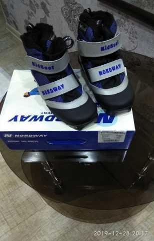 Продам: Продам лыжные ботинки 32 размер