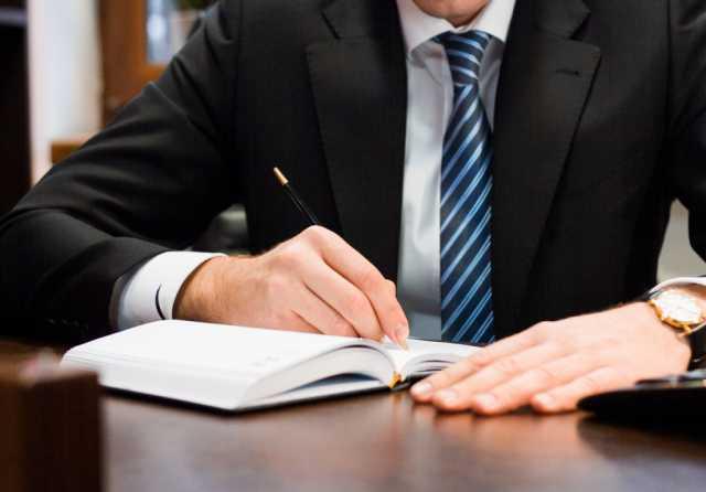 Предложение: Подготовка к госэкзаменам: юриспруденция