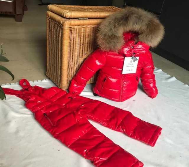 Продам Костюмы зимние на пуху