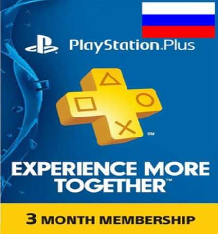 Продам: Подарочная карта PlayStation