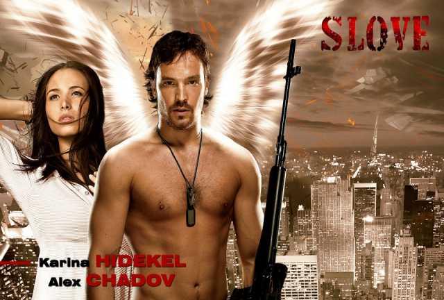 Продам Фильм SLOVE. Прямо в сердце