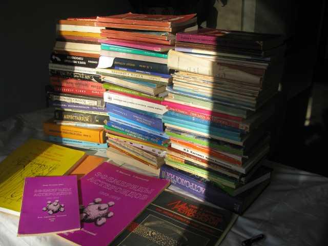Продам: Астрология 100 и более книг все