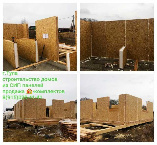 Предложение: Строительство домов под ключ. Отопление