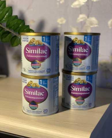Продам Детская смесь Semilac 1