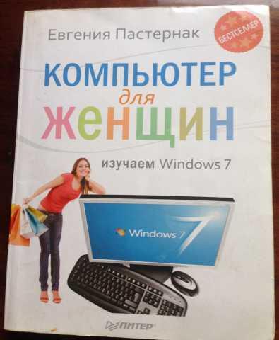 Продам книга