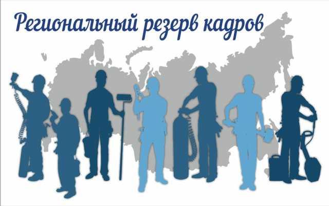 Вакансия: Слесарь по ремонту ДСТ