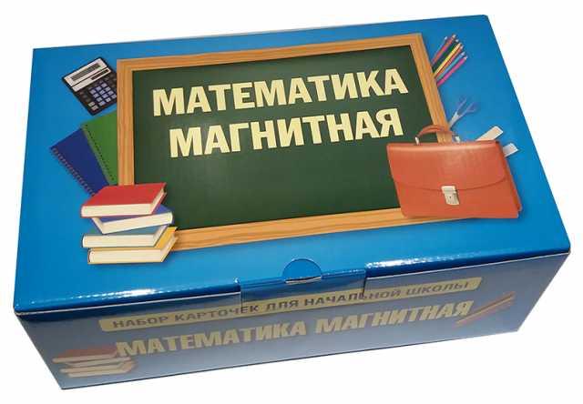 """Продам: Комплект """"Магнитная математика"""" Новая!"""