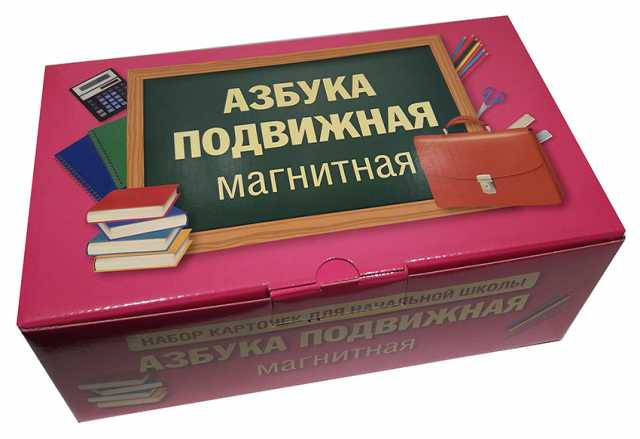 """Продам: """"Азбука подвижная"""" - набор из 412 карточ"""