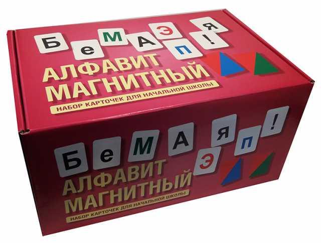 """Продам: Магнитный алфавит""""- набор,400 карточек"""