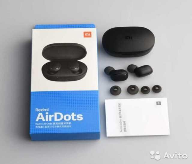 Продам: Беспр науш Xiaomi Airdots ориг. оптом