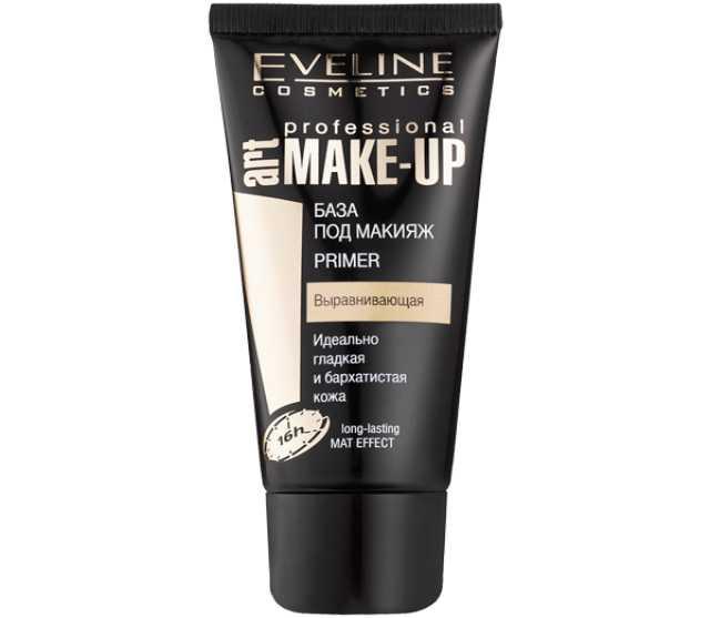 Продам База под макияж выравнивающая Eveline Ar