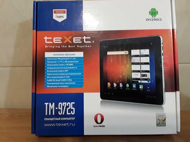 Продам Планшетный компьютер texet - 9725