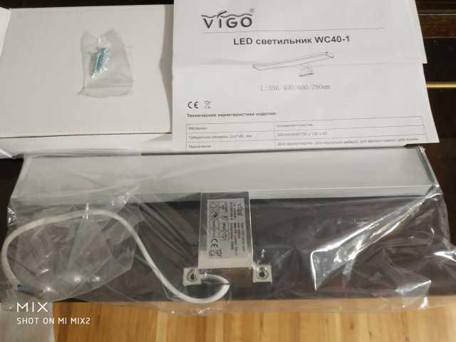 Продам Абсолютно новый LED светильник VIGO W350