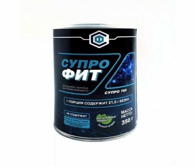 Продам СупроФит (Супро 760)- банка 350 гр