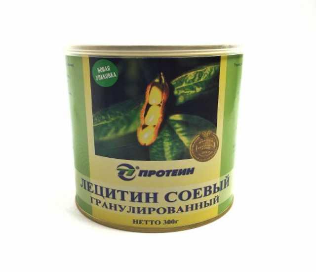 Продам Лецитин соевый гранулированный 300 гр