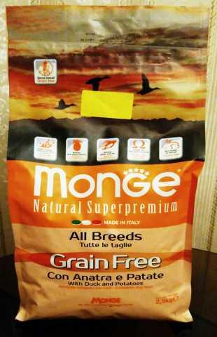 Продам Monge grain free утка с картофелем 2,5кг