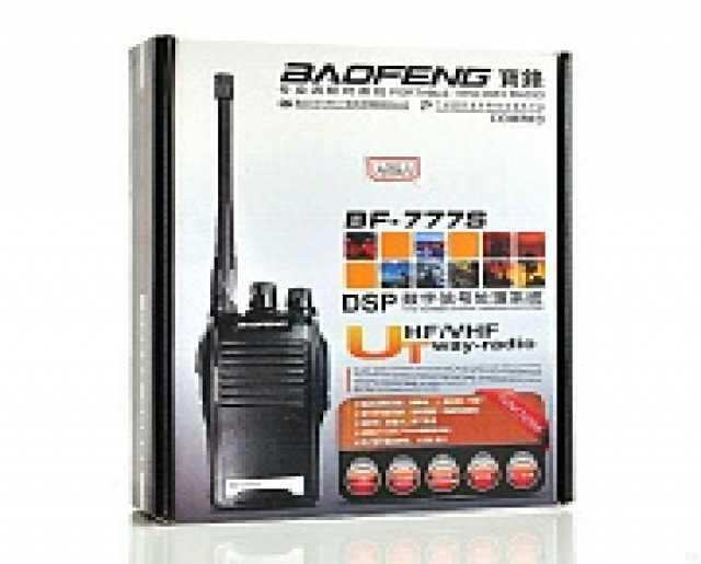Продам: радиостанция Baofeng BF- 777S