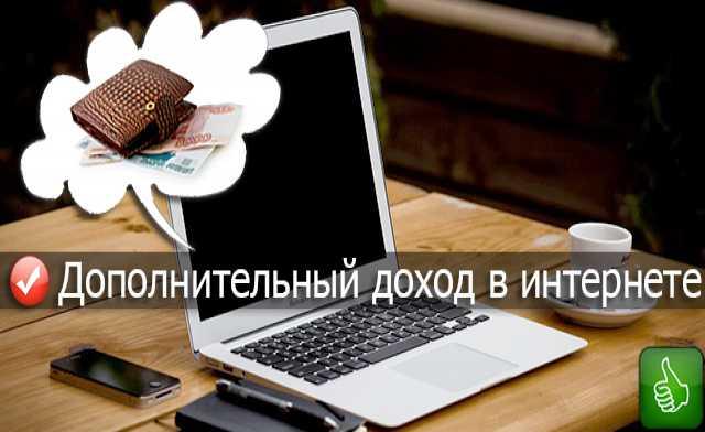 Вакансия: Требуется Менеджер интернет магазина