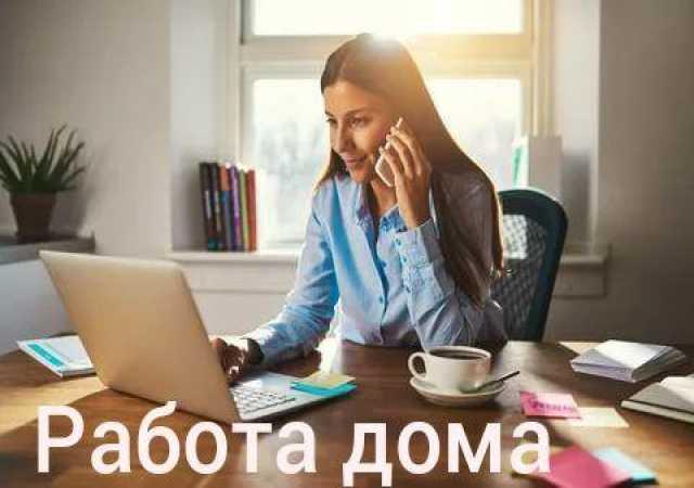 Заработок в интернете евпатория