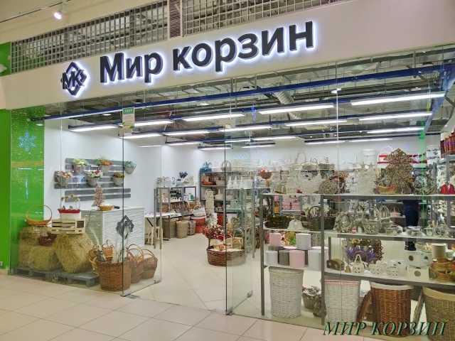 Продам: корзины и плетённая мебель