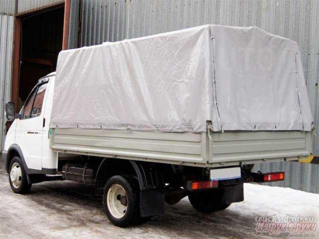 Продам: Заводские, оригинальные кузова на ГАЗ