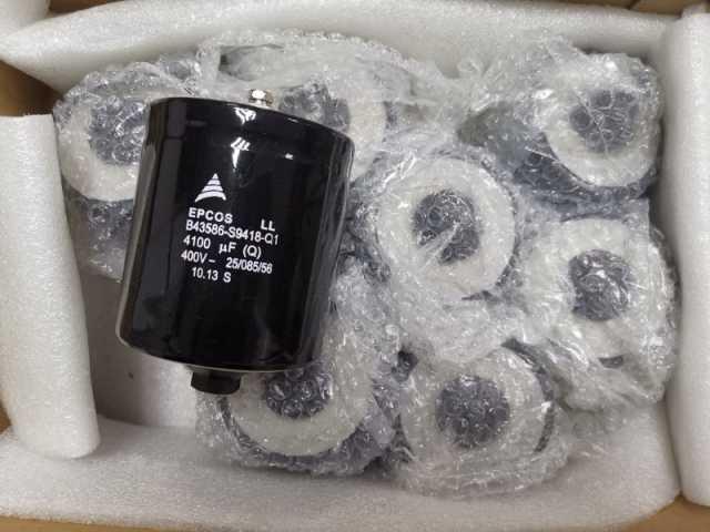Продам Конденсаторы EPCOS 4100 мкФ на 400 В