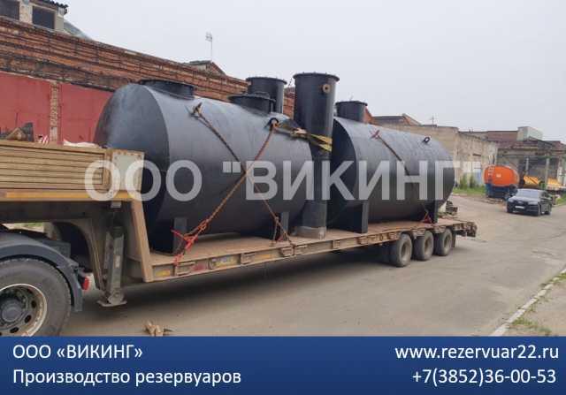 Продам Стальной резервуар 25м3 для ГСМ