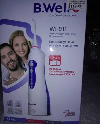 Продам: Ирригатор портативный для полости рта