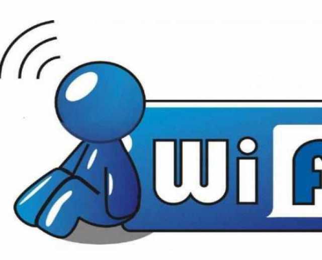 Предложение: Настройка Интернет, локальных сетей