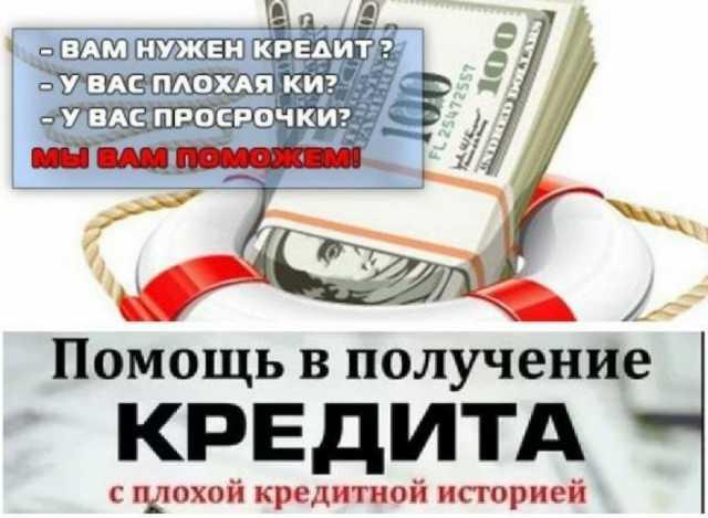 Рефинансировать кредит калькулятор
