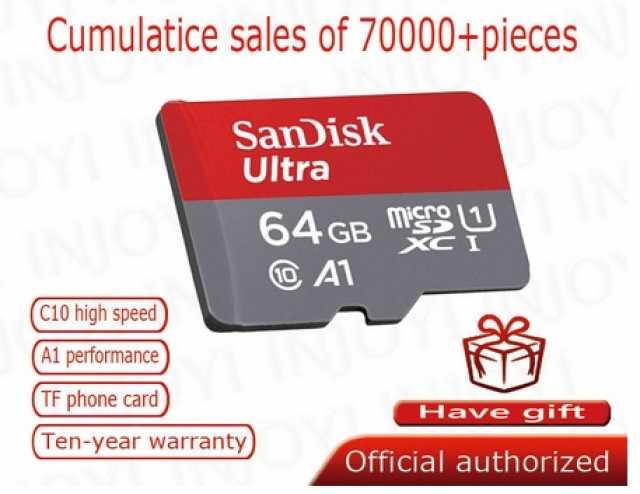 Отдам даром Micro SD карта памяти для телефона