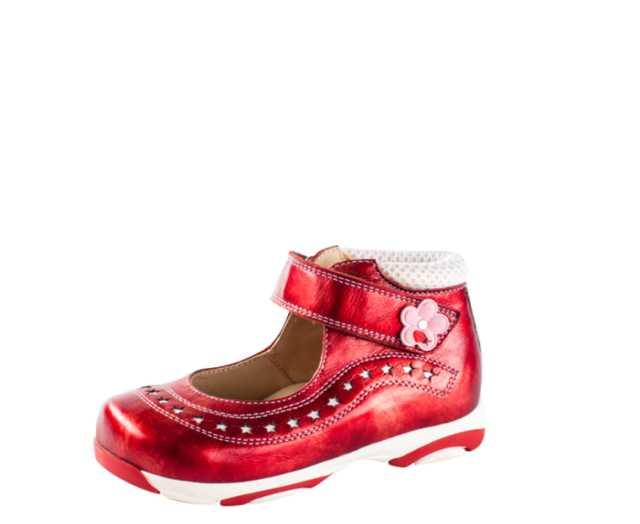 Предложение: Ортопедическая обувь