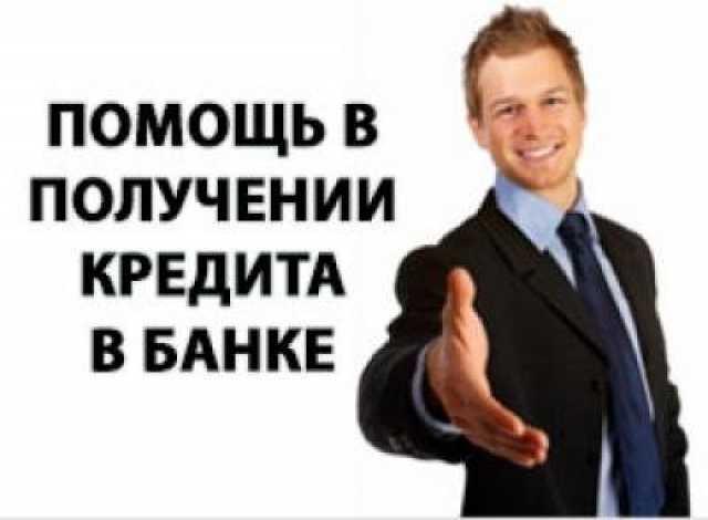 Предложение: Частное лицо !!! Не фирма !!! Результат